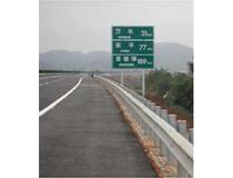 景鷹高速(鷹潭段)